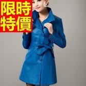 風衣外套-精緻縫線皮革長版保暖女皮衣大衣3色62f28【巴黎精品】