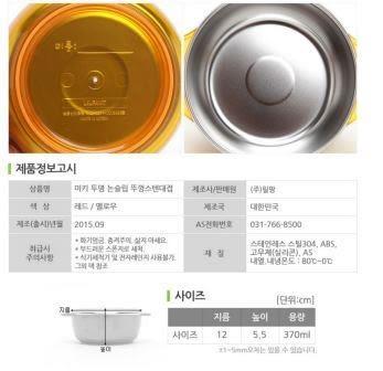 *妮好快樂*韓國迪士尼米奇不鏽鋼碗( 附防塵蓋)370ml