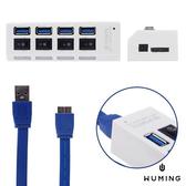 獨立開關 USB 3.0 HUB 集線器 擴充 4 Port 四孔 插座型 分線器 iPhone X 8 7 Plus S8 Note8 J7 XA 『無名』 M12113