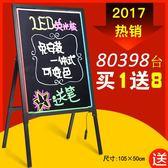 LED黑板5070電子廣告發光板寫字板展示廣告牌手寫夜光熒光板支架MJBL 年尾牙提前購