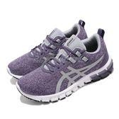 Asics 慢跑鞋 Gel-Quantum 90 紫 灰銀 女鞋 亞瑟膠 運動鞋 【PUMP306】 1022A115501