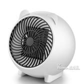 電暖器-迷你暖風機取暖器家用辦公室台式電暖器桌面電暖風小功率型暖氣機 Korea時尚記