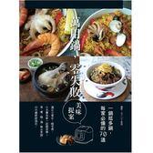 HD2179 智慧萬用鍋 食譜