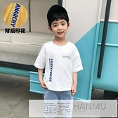 男童短袖T恤寬鬆韓版潮兒童純棉半袖體恤 2021夏裝童裝中大童上衣 夏季新品