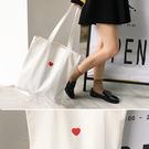 帆布袋 愛心 貼布 手提包 帆布包 環保購物袋--手提/單肩/拉鏈【SPA136】 BOBI  11/02