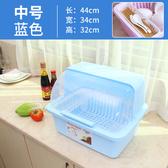 廚房大號塑料碗櫃帶蓋放碗箱瀝水碗架碗筷收納盒碗碟餐具籠整理架RM