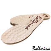 Ballerina-【小資女孩系列專用】超吸汗不臭腳‧獨家訂製全真皮可抽換式乳膠按摩鞋墊(1對入)