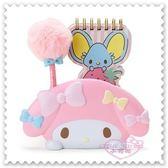♥小花花  ♥《Meldoy 》美樂蒂便條本筆收納筒粉色大臉 文具組62026406
