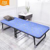 木板床折疊床 單人床雙人床 午休床 睡椅簡易床陪護床行軍床
