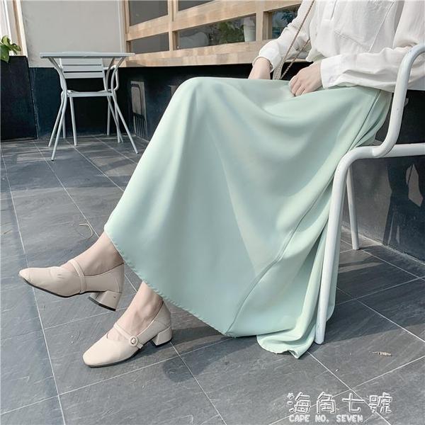 夏季新款泫雅風純色到腳踝長裙大擺高腰顯瘦仙女半身裙A字裙 元旦全館免運
