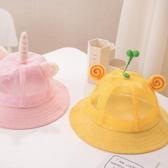 兒童帽 夏天寶寶帽子網帽兒童遮陽防曬太陽帽男女童可愛薄款夏網眼漁夫帽【免運】