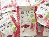 日本i-factory梅片-大包  梅片 梅干片 大包40g  熱銷零嘴日本代購 (呼呼熊)