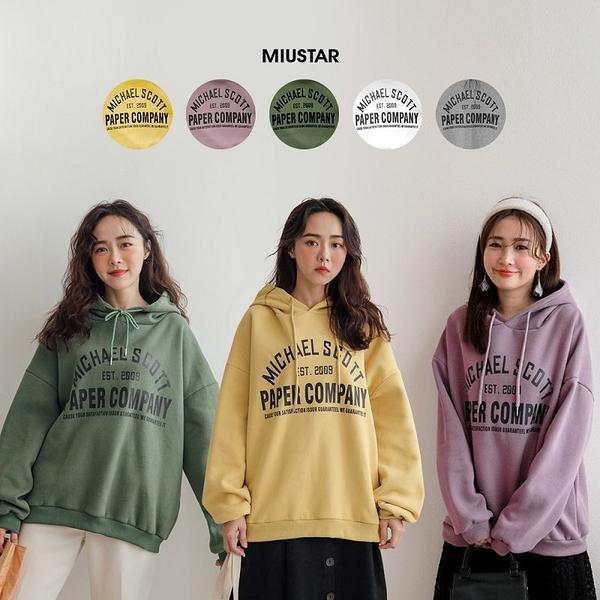 現貨-MIUSTAR MICHAEL英字膠印內刷毛連帽棉質上衣(共5色)【NH3303】