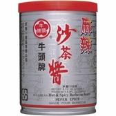 牛頭牌 麻辣 沙茶醬 250g
