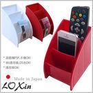 日本製 3層置物盒 手機架 手機盒 遙控...