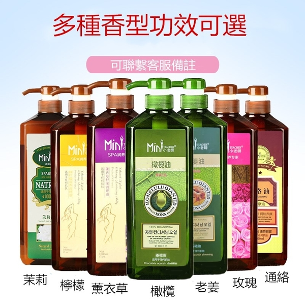 美容院裝大瓶橄榄1000ML全身體按摩精油基礎油護膚橄榄油