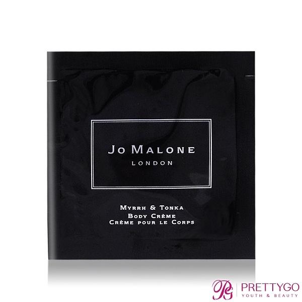 [即期良品]Jo Malone 沒藥與零陵香潤膚霜(5ml)-期效202107【美麗購】