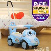 兒童扭扭車萬向輪嬰幼兒女寶寶1-3歲玩具男孩妞妞搖擺溜溜滑行車igo   良品鋪子