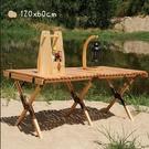 丹大戶外 櫸木大蛋捲桌 原木色 桌子│折疊桌│大桌│餐桌│木桌│露營桌