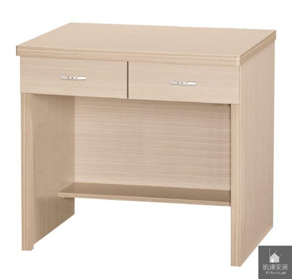 《凱耀家居》白橡3尺二抽書桌 116-744-5