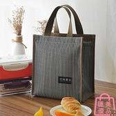 飯盒袋手提包便當袋子便當包手提袋飯盒包保溫袋上班族簡約【匯美優品】