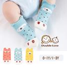 短襪 毛圈 保暖童襪 棉質 寶寶襪子 地板襪 卡通長襪 造型襪 嬰兒襪(0-1Y/1-3Y) 母嬰同室【JB0077】