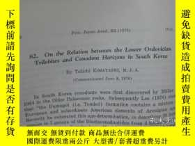 二手書博民逛書店On罕見the Relation between the Low