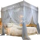 床上蚊帳1.8米床落地三開門1.5m家用加密加厚支架2米宮廷紋賬單人 小山好物