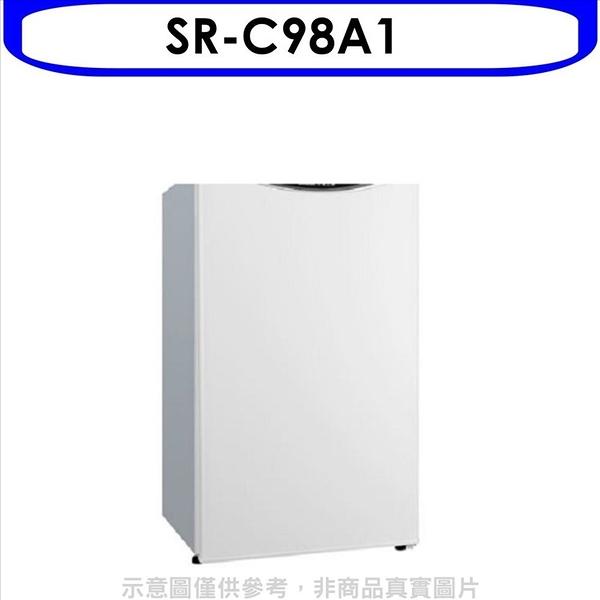 台灣三洋SANLUX【SR-C98A1】單門98L冰箱 優質家電