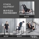 單杠家用室內單雙杠健身器材引體向上器屈臂伸戶外分體式可調節 京都3C YJT