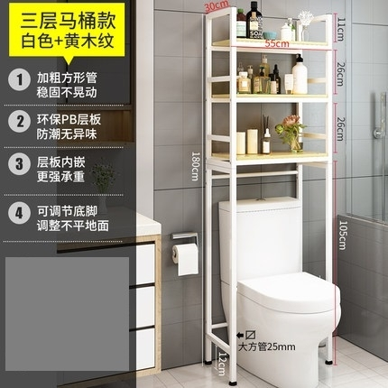 馬桶置物架浴室壁掛廁所多功能儲物現代簡約北歐衛生間收納架落地【萬聖夜來臨】