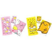 Hello Kitty/蛋黃哥 毛巾(1入) 6款可選【小三美日】