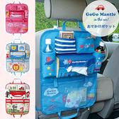 童趣塗鴉牛津布可摺疊汽車椅背收納袋 印花 保溫 收納袋 汽車收納袋