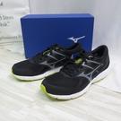 Mizuno SPARK6 男慢跑鞋 運動鞋 K1GA210352 鐵黑X螢光綠 大尺碼【iSport】