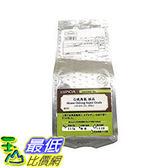 [8玉山最低比價網] 【日本代購】Lupicia 白桃烏龍 極品 50g