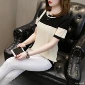 中大尺碼針織衫 夏季t恤女短袖2020圓領時尚拼色冰絲衫薄款修身韓版上衣 DR35984【Pink 中大尺碼】