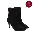 中大尺碼女鞋 細低跟包腳踝襪子靴 39-...