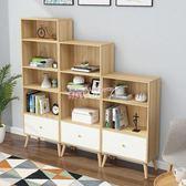 書架 北歐書架落地省空間書櫃書架簡約現代經濟型創意組合客廳臥室多層 數碼人生igo