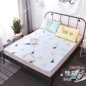 約翰家庭百貨》【TA311】北歐簡約冰絲涼蓆套組 附枕頭套 冰絲蓆 冰涼墊 雙人床款 5色可選