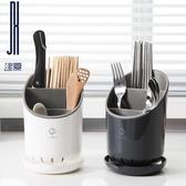 塑料瀝水筷子架勺子置物架筷籠多功能廚房餐具收納架筷子筒家用 入秋首選