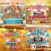 寶寶生日宴布置裝飾派對用品套餐1周歲兒童鋁膜氣球卡通字母