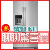 (含基本安裝)【Whirlpool 惠而浦】840公升極智變頻對開雙門冰箱(電冰箱.對開門) WRS588FIHZ