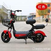 電動車新款電瓶車電動自行車成人雙人小型鋰電女性長跑王代步踏板QM   圖拉斯3C百貨