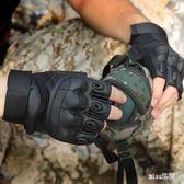 夏季半指戶外登山騎行防滑手套 YX3502『miss洛羽』