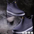 高品質雨鞋男士高檔防滑防水膠鞋保暖加絨時尚低筒水鞋男雨靴厚底  自由角落