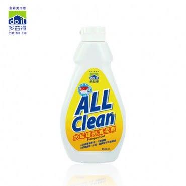 多益得 Doit ALL Clean 水垢鏽斑清潔劑 250cc Staingard