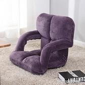 【快出】懶人沙發床上靠背座椅單人榻榻米小沙發宿舍寢室電腦臥室飄窗椅子