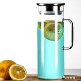 家用防爆冷水壺耐熱玻璃壺涼白開茶壺果汁飲料紮壺大容量透明水瓶 【全館免運】