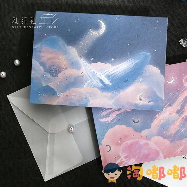 祝福折疊賀卡紙信封祝福節日通用賀卡新年賀卡生日卡片【淘嘟嘟】