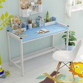兒童書桌學習桌寫字桌子簡約小學生女孩男孩家用可升降書柜組合YYJ   原本良品